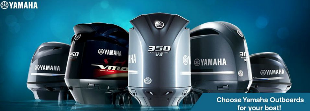 yamaha engines